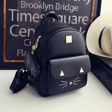 New pu cartoon kitten backpack girl fashion wild college style student