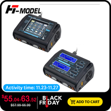 HTRC T240 C240 RC Charger AC 150W DC 240W 10A Dual Channel Lipo Battery Charger DischargerสำหรับRC Drone Multicopter