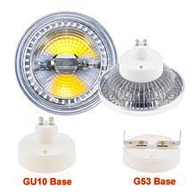 Factory Price Commercial AR111 15W COB LED Downlight AR111 QR111 G53 GU10 LED Bulb Light Dimmable Led Lamp AC90-260V DC12V