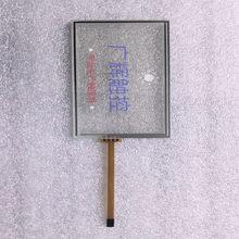 2 pçs/lote frete grátis original novo weilun 4.3 polegadas tela de toque humano-máquina interface weiluntong tk6050ip/mt6050ip touchpad
