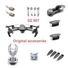 SG 907 – accessoires d'origine pour Drone GPS, batterie, moteur d'hélice, boîtier de télécommande et autre batterie complète 7.4v 1600 mAh