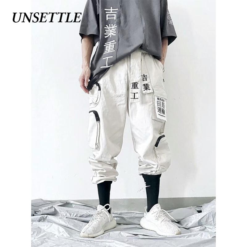 UNSETTLE Japan 2019 Hip Hop Joggers Men/Women Harem Pants Multi-pocket Sweatpants Streetwear Casual Mens Cargo Pants