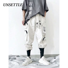 UNSETTLE Japan 2019 Hip Hop Joggers Men/Women Harem Pants Multi-pocket Sweatpants Streetwear Casual Mens Cargo Pants(China)