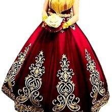 Железные аппликации с большим цветком золотые вышитые патчи 1 шт. для одежды европейские винтажные Золотые Костюмы для костюмированной веч...