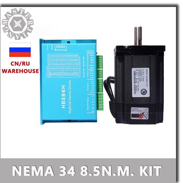 86 Stepper Motor Drive Nema 34 Servo Motor 86HSE8.5N+HBS86H Closed loop step motor 8.5NM Nema34 86 Hybrid closed loop 2 phase.
