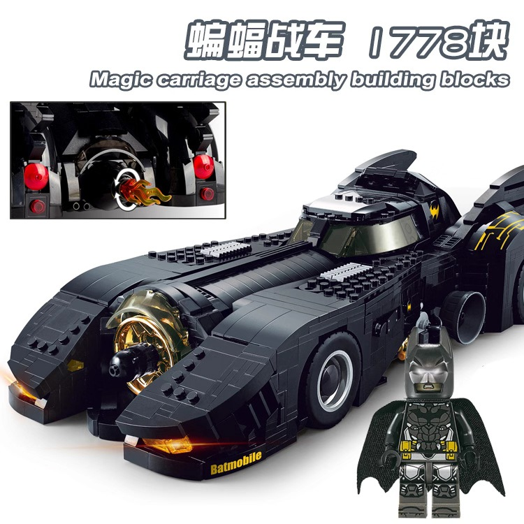 Decool 7144 Technic The Ultimate Batmobile Compatible Lepining Car Set Bulding Blocks MOC-15506 DC Super Heroes Bricks Toys