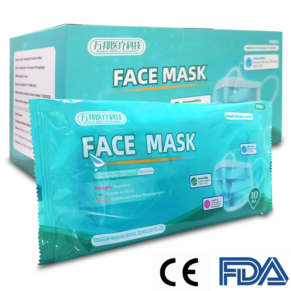 50pcs In Stock Personal Disposable Protective Mask 3 Layers Non Woven Meltblown Cloth Dustproof Maldehyde Prevent Face Mask