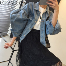 OCEANLOVE Chic All Match Women Jacket Puff Sleeve Short Vintage 2020 Spring Chaqueta Mujer Korean Pleated Denim Jacket 14987 cheap REGULAR Loose Ages 18-35 Years Old Turn-down Collar Single Breasted Full STANDARD Polyester spandex Button Pockets Solid