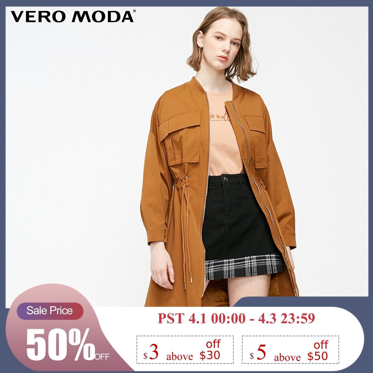 Vero Moda Women's Streetwear Waist Drawstring Casual Long Trench Coat | 319121542