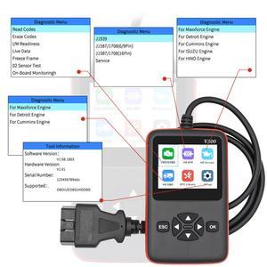V500 OBD2/EOBD Авто диагностический сканер универсальный OBD Автомобильный диагностический инструмент ODB2 проверка двигателя автомобильный считы...