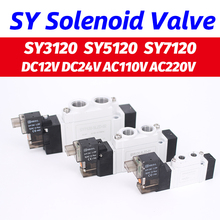SMC type 5 port 2 position single Valve sy3120 Pneumatic Solenoid Valve SY5120 SY7120 4LZD 5LZD 6LZD DC12V DC24V AC110V AC220V smc lot of 5 sy7120 5g 02 solenoid valve new