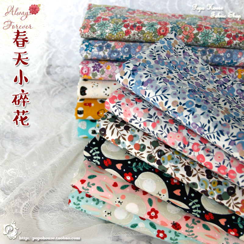 Woof Dog Powder Blue 100/% Cotton Fabric Poplin Curtains Crafts Quilting Cushions