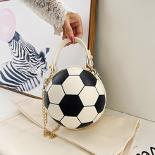 Fashion Basketball Football Round Shaped Shoulder Bags for Women Chain Casual Zipper Totes Purse PU Leather Messenger Crossbody(China)