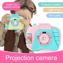 Toy Cameras Toy Child cartoon projection simulation Electron