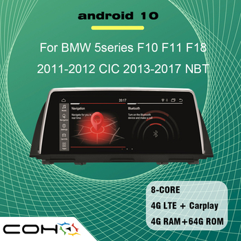 12.3 Android 10 8-rdzeń 4G + 64G nawigacja multimedialna GPS odtwarzacz radia samochodowego dla BMW serii 5 F10 F11 2011-2017 stały styl
