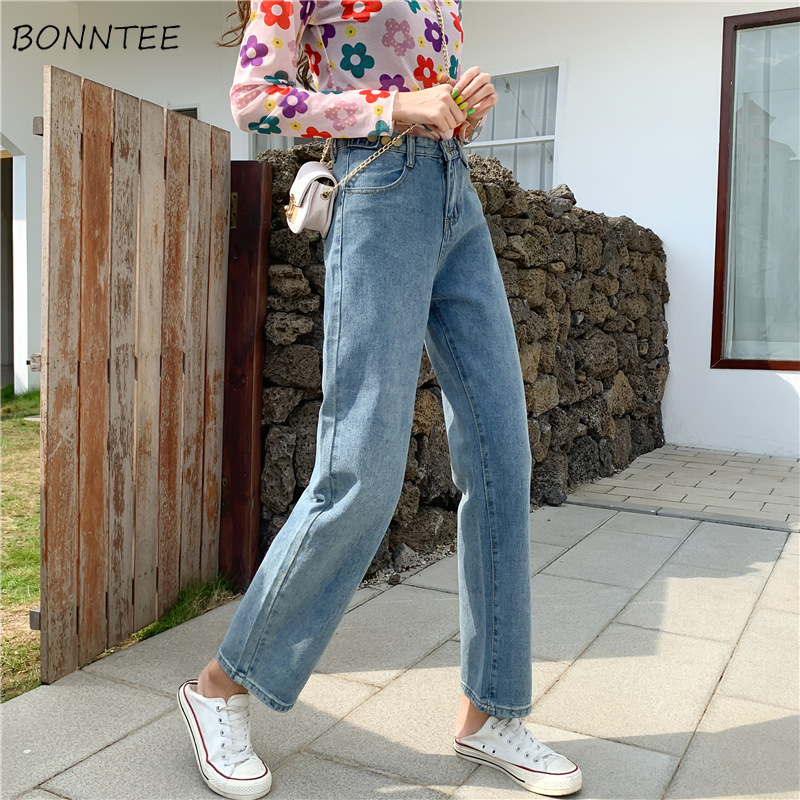 Jeans Women Large Size 5XL Loose Straight High-waist Females All-match Elegant Womens Trousers Korean Style Fashion Vintage Chic