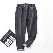 Pantalones vaqueros rasgados de cintura elástica Shuchan para mujer de longitud completa de algodón lavado Lavado de alta cintura pantalones vaqueros Harem moda coreana 2019