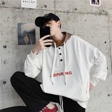 Autumn Cotton Hoodies Men Fashion Printed Casual Hooded Sweatshirt Man Streetwear Wild Loose Hip Hop Hoodie Hoody S-XL