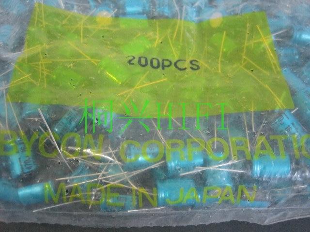 20 pièces NOUVEAU RUBYCON RX30 16V470UF 10x12.5MM Condensateur Électrolytique rx30 470 uF/16 V 130 degrés 470UF 16V