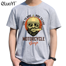 QuoYi Leisure Summer Loose Man T Shirt Fashion Short Sleeve