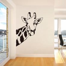 Jungle Wild Animal Giraffe Head Wall Sticker Beauty Cute Home Decor Kids Boys kindergarten Decoration Decals W740