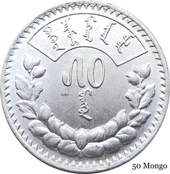 People Republic of Mongolia 1925 50 Mongo Year Soyombo Symbol And Llettering Denomination Above Wreath Silver Plated Copy Coin image
