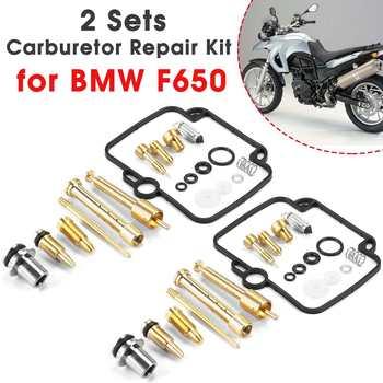 2 sztuk zestaw naprawczy gaźnika odbudować zestaw do BMW F650 do Mikuni BST33 GS500E akcesoria samochodowe tanie i dobre opinie Autoleader other Metal 0 06g