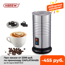 Fully-Automatic Milk-Warmer Chocolate Cappuccino Hibrew Cold/hot Stainless-Steel Latte