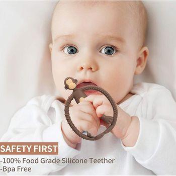 Lindo palo Molar de mono tridimensional mordedor para bebé Gel de dientes de silicona productos de comodidad para recién nacidos