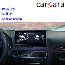 10.25 Au Di Smart Cockpit Android Screen Voor Q5 RS5 8K 8T 8R Touch Display Centrale Geluid Multimedia audio Infotainment Autoradio(China)