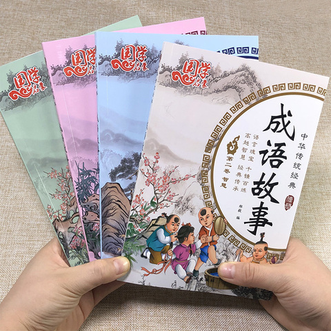 4 pcs set chines idioma historia alunos