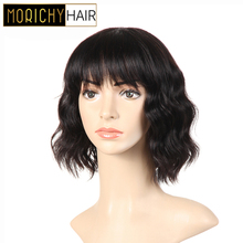 Morichy Body Wave Short Cut Bob Wigs Brazilian Non-Remy Human Hair Full Machine Made Natural Color Versatile Medium Length