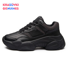 Krasovki Genuines Sneakers Women Autumn Fashion Increase Dropshipping Balance Breathable Thick Bottom Causal Shoes