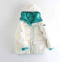 Female Warm Down Overcoat