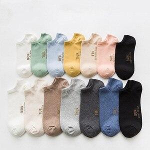 Image 5 - 7 pares seamle Mulheres meias Primavera novo estilo meias Barco meias finas No Tornozelo Confortável Meias mulheres meias Engraçadas kawaiisock para mulheres