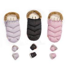 Для детской коляски ножки зимне осенняя ветрозащитная теплая