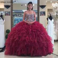 Unique Lace Up Sweetheart Beaded Ball Gown Organza Quinceanera Dresses