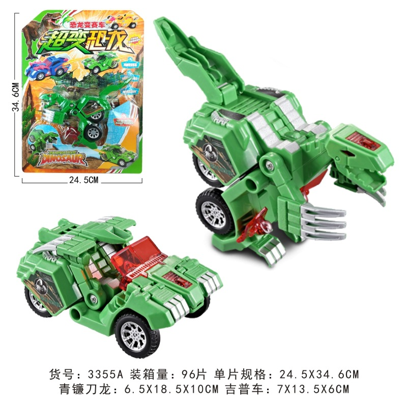 Garage Kit Transformation Super Dinosaur Steam Tank at the School Gate Commissary Stall Hot Selling Educational Toy|Educational Equipment| |  - title=