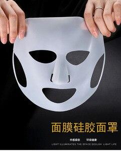 Водонепроницаемая маска для лица, двойная впитывающая маска DAISO, силиконовая маска для лица