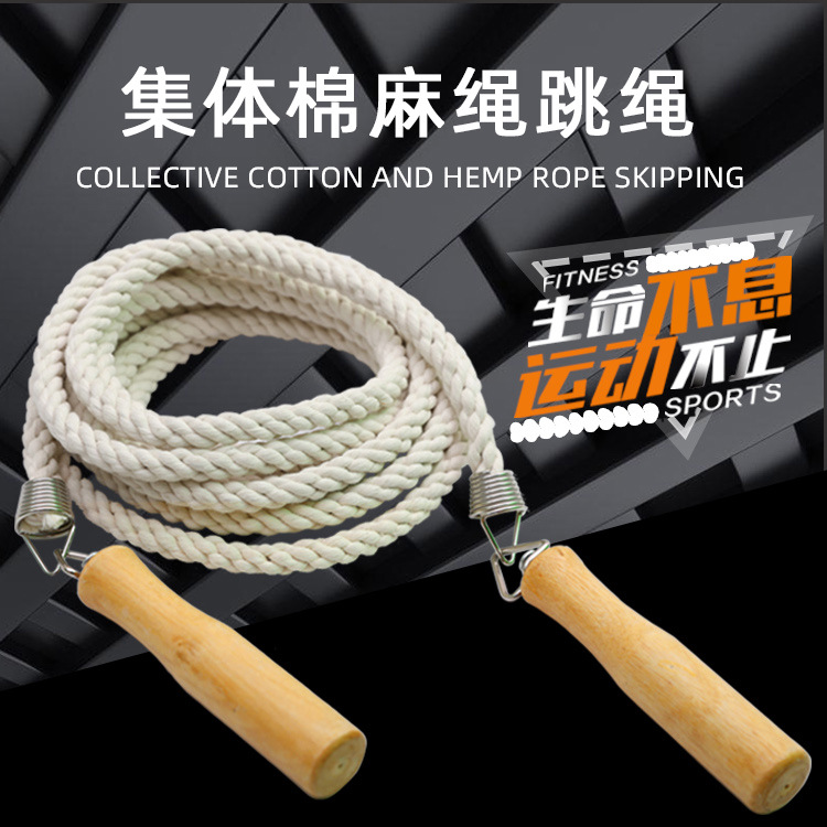 Multi-seat Jump Rope Processing Customizable 2.8m Cotton Rope Jump Rope Fitness Entertainment Collective Long Jump Rope