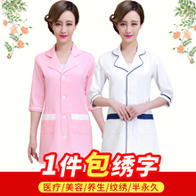Beauty salon cosmetologist uniform customized logo winter white coat sleeve female