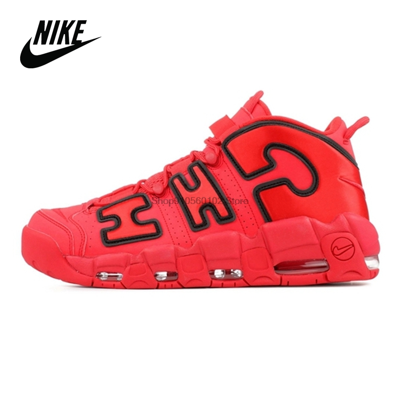 Original Nike Air More Uptempo Pippen