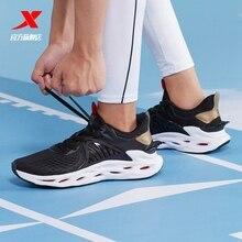 Xtep Men Running Shoe Men Lightweight Mesh Shock Absorption Sports
