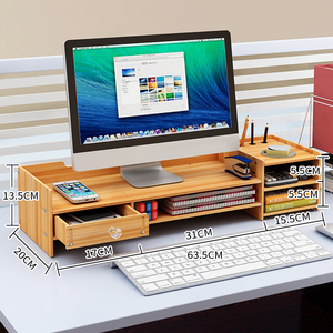 Large Capacity Computer Desk K