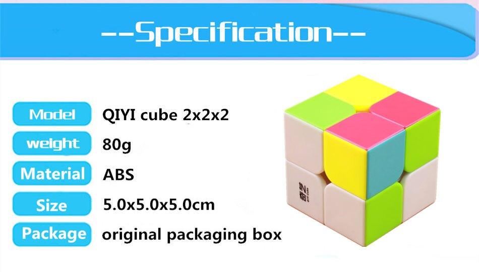 Qiyi-cubo mágico pegajoso qidi 2x2x2, brinquedo educacional divertido para crianças, 2x2