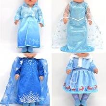 Детская Одежда для куклы 43 см аксессуары кукол новорожденных