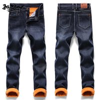 Men Fashion Winter Jeans Men Black Slim Fit Stretch Thick Velvet Pants Warm Jeans Casual Fleece Trousers Male Plus Size 28 38 40