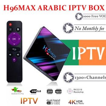 VSHARE H96MAX Arabic IPTV Box Lifetime Free To Watch Arabic IPTV,Tunisia Somali/ Africa/Swedish Europe Sports IPTV