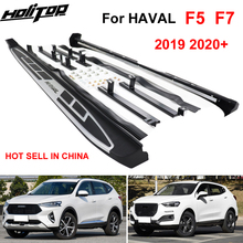 Running-Board for HAVAL F5 Side-Step-Side-Bar Can-Load-300kg Recommend Fashion-Design