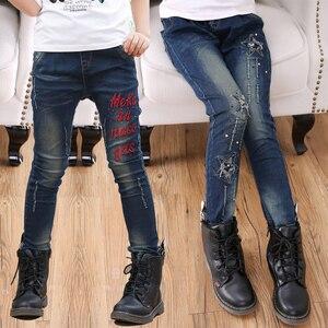 Image 2 - 2020 אביב ילדים בגדי בנות ג ינס סיבתי slim דק ג ינס תינוקת ג ינס גדול בנות ילדי ז אן ארוך מכנסיים